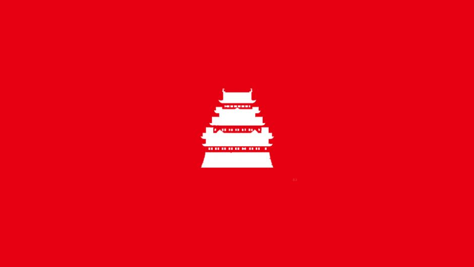 名古屋最大級!ライブサーキット「でらロックフェスティバル2018」今年も開催!