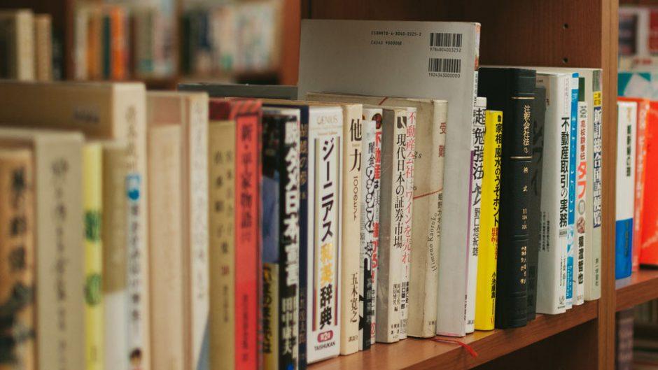 『流れついた本展~港まちで出会う100冊~』がMinatomachi POTLUCK BUILDINGにて開催