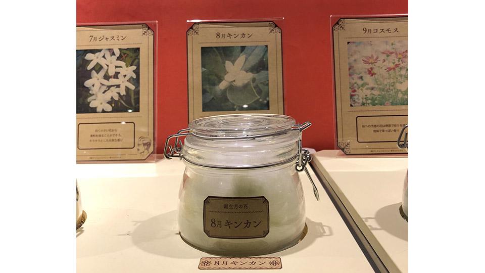 におい展_静岡_12か月の花ブース