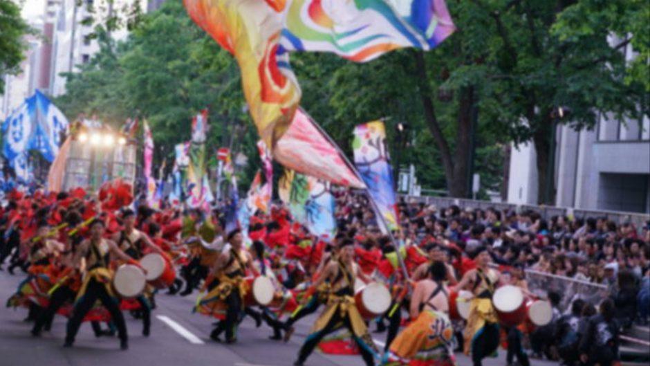 郷土英傑行列「三英傑」名古屋まつり ディズニーのパレードも観れる!