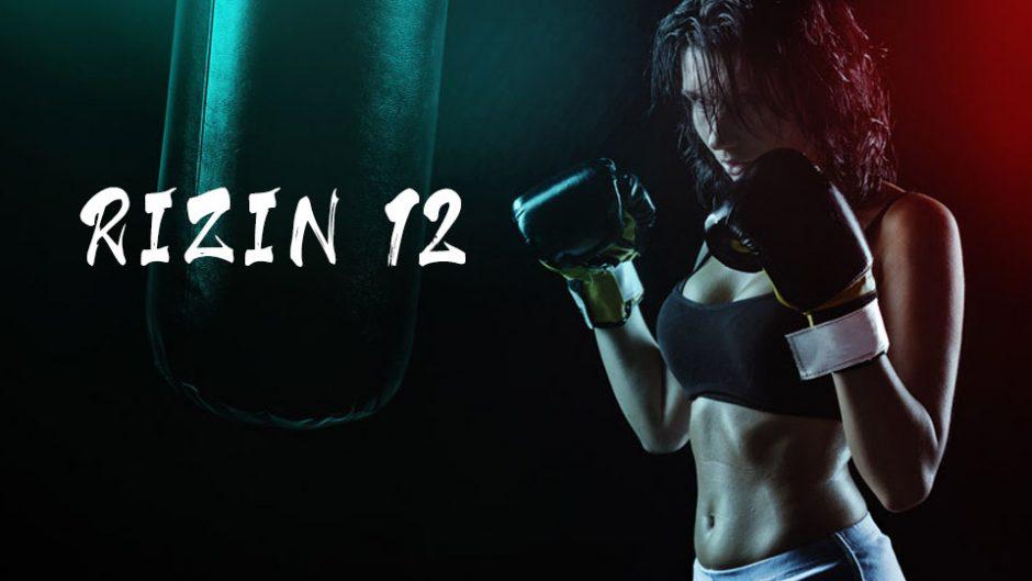 RIZIN(ライジン)12 注目の対戦カードは!?夏のドルフィンズアリーナが熱く燃える!!
