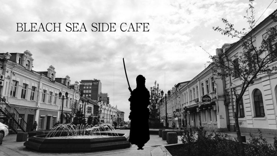 BLEACH SEA SIDE CAFE ブリーチの世界感がコラボカフェに!