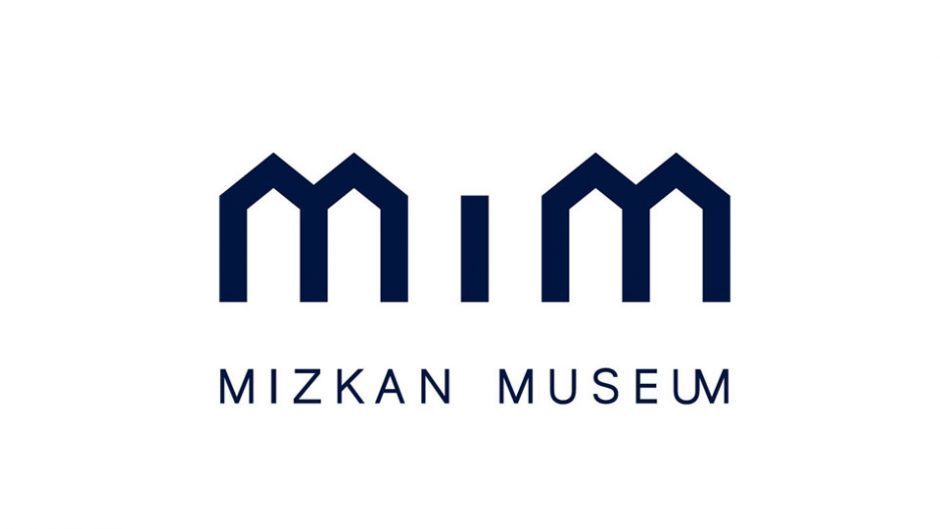 お酢のミツカンの博物館がリニューアルオープン!夏休みの自由研究にもピッタリなイベントを開催