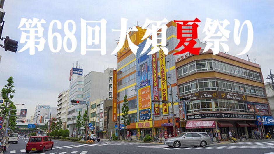 コスプレパレードも開催!大須夏祭りを楽しむための食べ歩きスポット3選