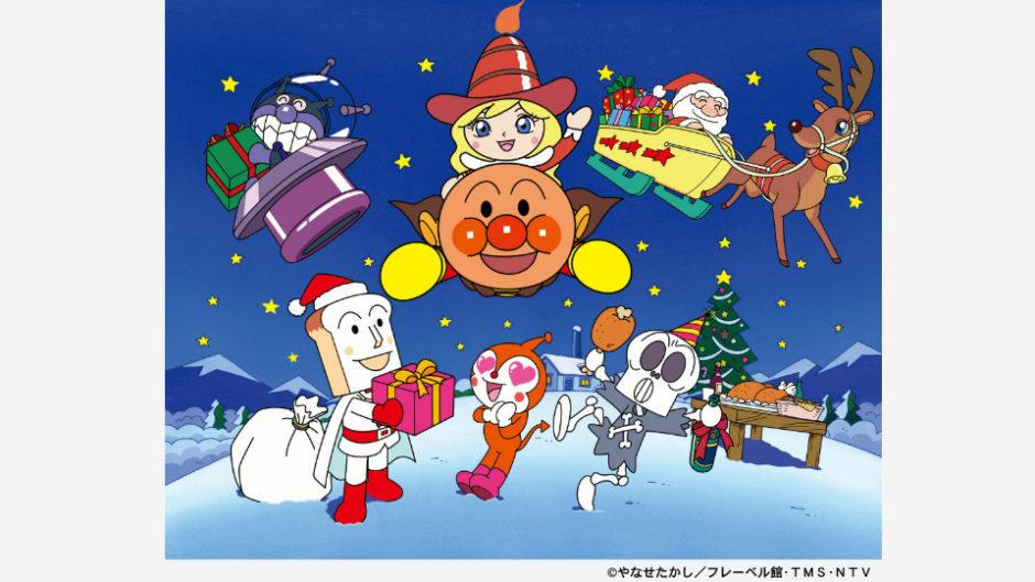 それいけ!アンパンマン ショー「まもれ!ぼくらのクリスマス」ホテルメルパルク名古屋で開催