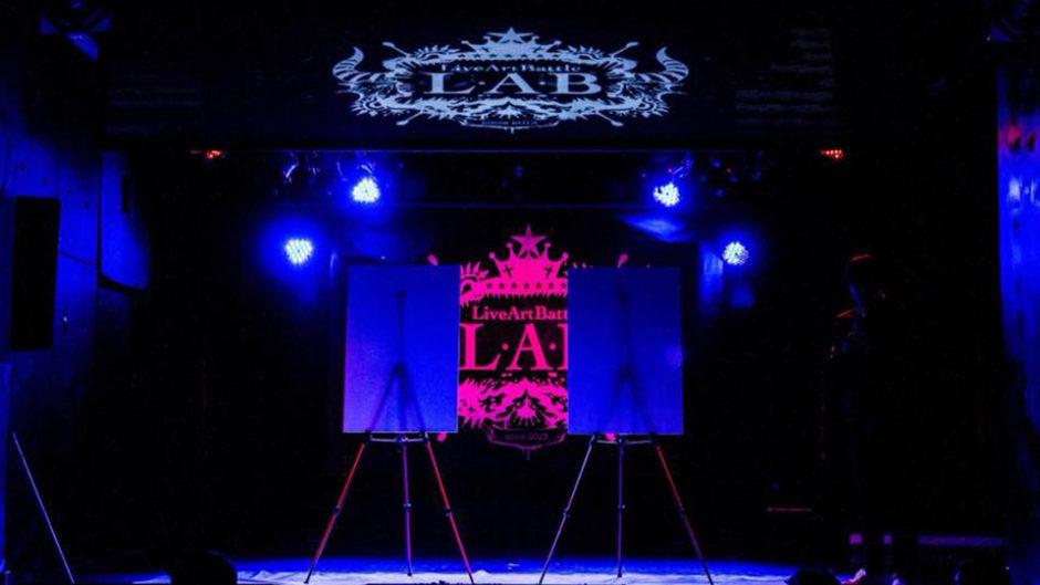 L.A.B.10が開催。全世界で流行中の「アートバトルイベント」が名古屋でも!