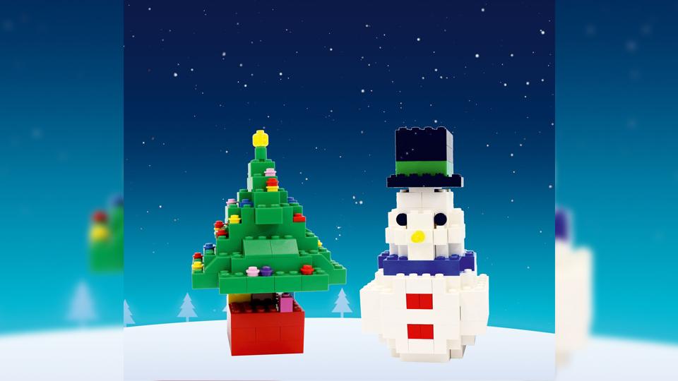 ブリック・クリスマス