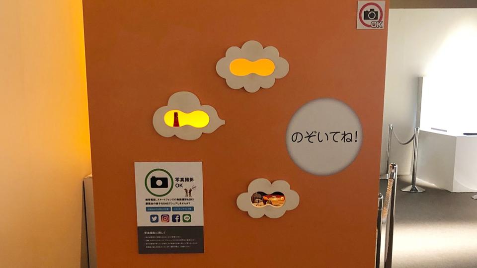 MINIATURE LIFE展 名古屋