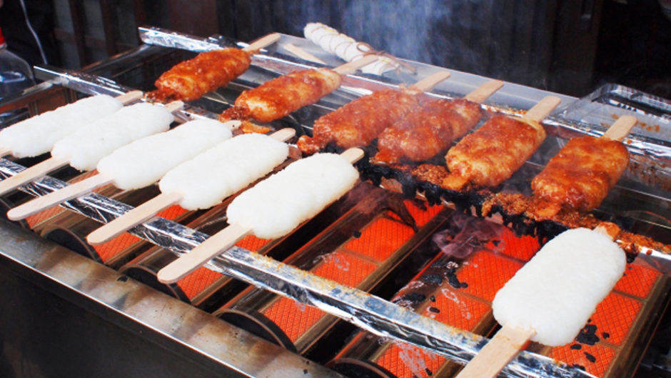 よってらっ彩みてらっ祭 名物のジャンボ五平餅の長さは「20m」!? 今年も開催します!!