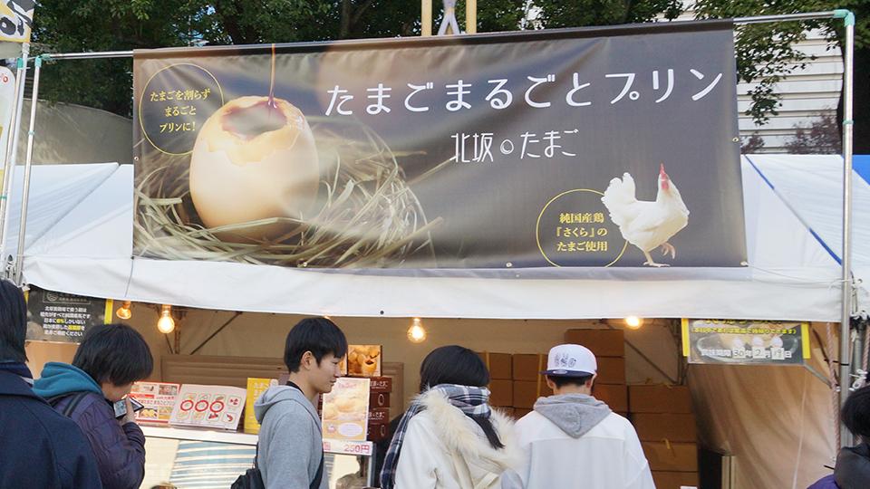 名古屋ラーメンまつり2019
