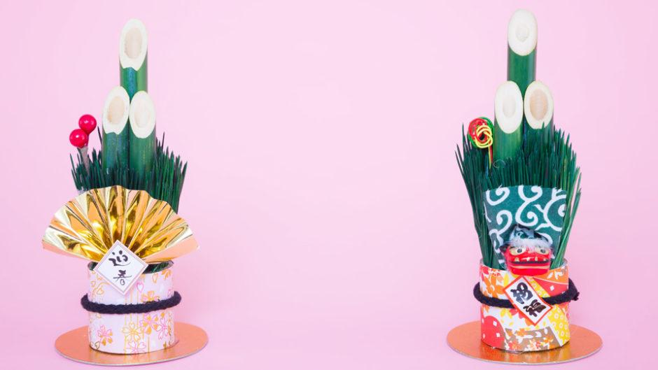 新春を遊びつくす!138タワーパーク新春フェスタ2019へ行こう!