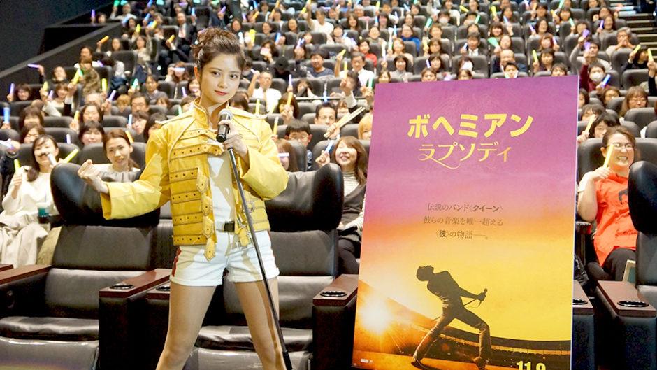 映画『ボヘミアン・ラプソディ』の応援上映が開催!桃月なしこがゲストに登場!