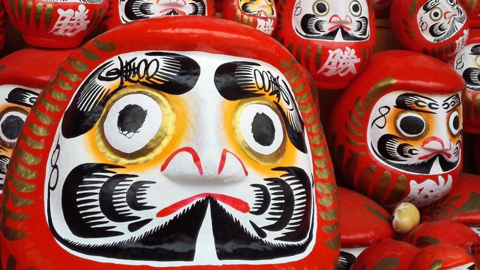 開運大日福だるま大祭 成人式に大興寺でだるまを供養!! その様子は…?