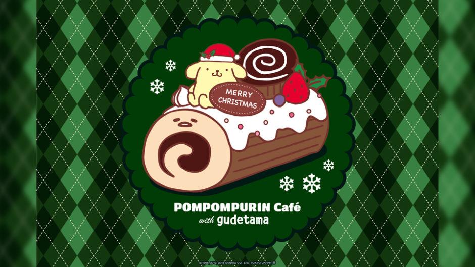 横浜・名古屋店で期間限定「ポムポムプリンカフェ クリスマスメニュー」期間限定販売