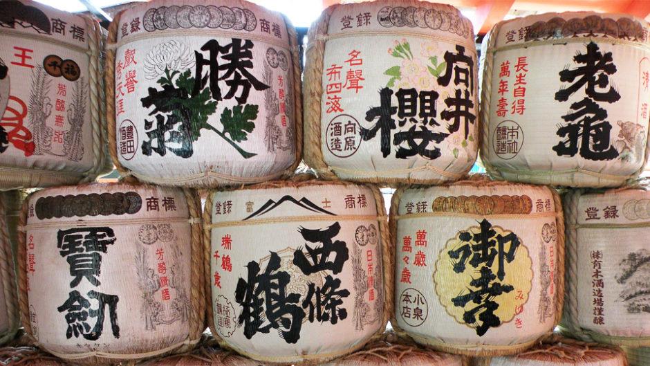 冬の飛騨高山で美味しい新酒が無料でいただける! 「第45回酒蔵めぐり」