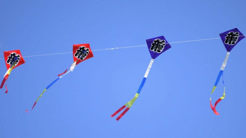 凧をあげよう!138タワーパーク凧あげ祭り!