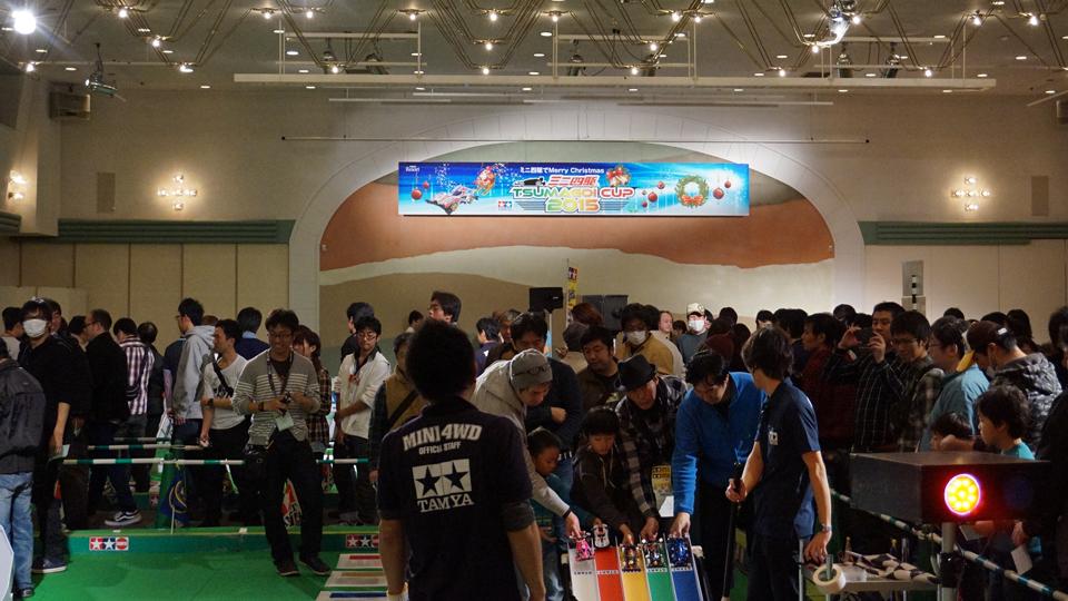 ミニ四駆TSUMAGOI CUP 2018