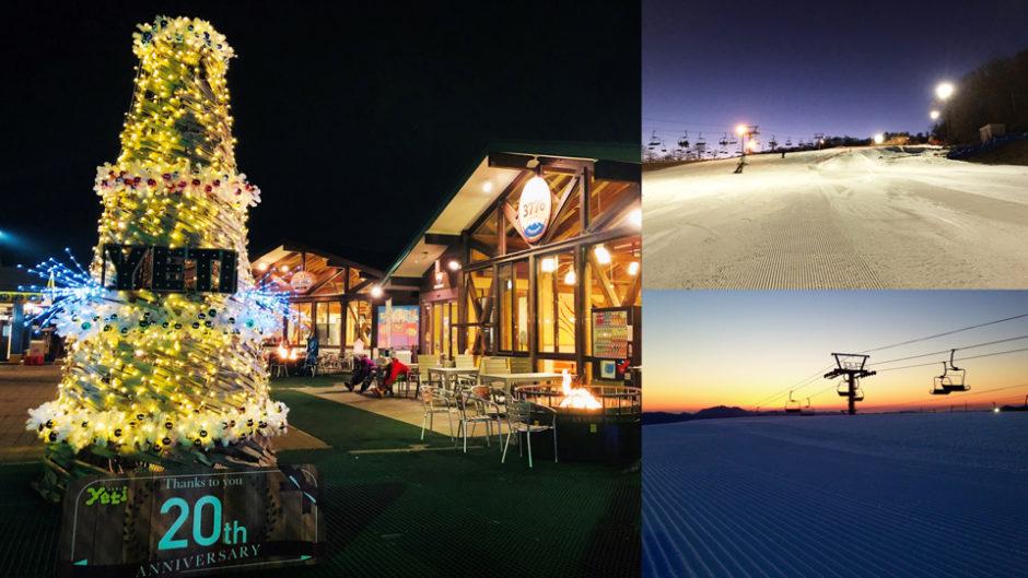 フジヤマ スノーリゾート イエティがオールナイトを開催!今年も最高の雪を楽しもう!
