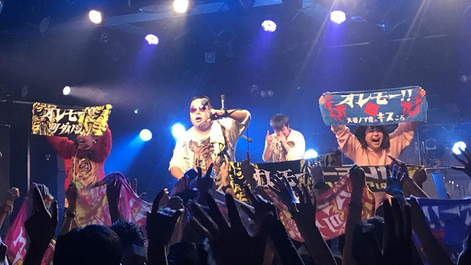 DJダイノジ参戦!平成の楽曲中心のHEISEI NIGHT(平成ナイト)が名古屋で開催!