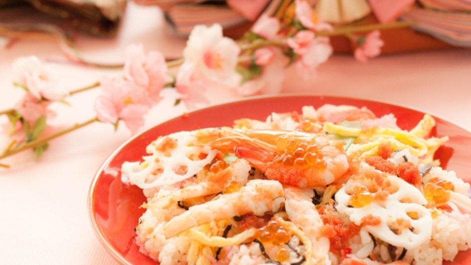 お弁当やパーティーに最適☆『ひな祭りに華を添える絵巻き寿司体験レッスン』
