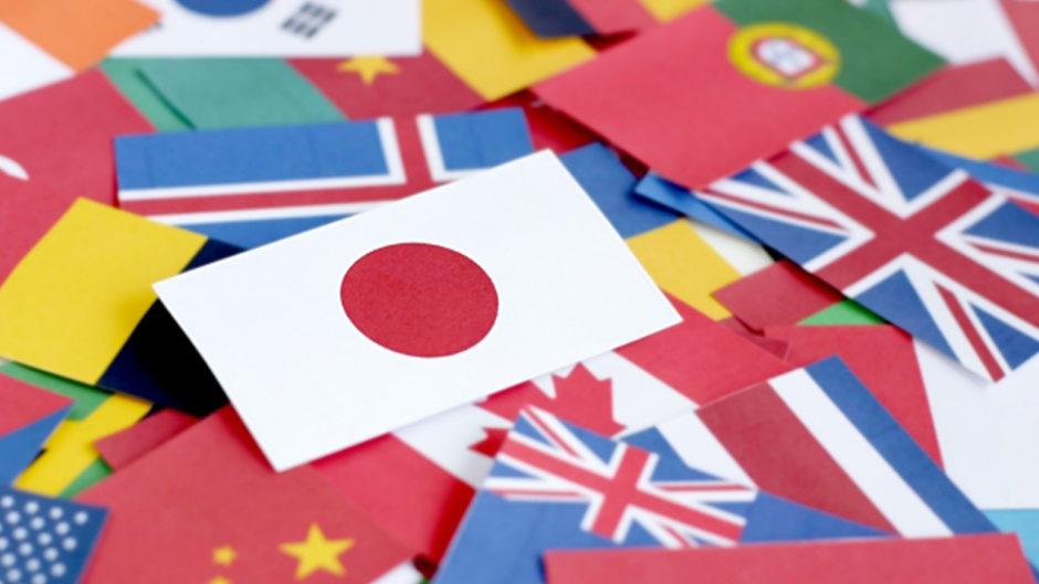 浜松で国際交流しよう!「第9回はままつグローバルフェア」が開催
