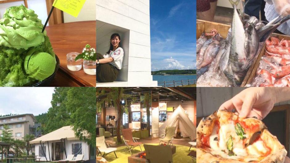 土曜朝の人気番組「花咲かタイムズ」のロケ&スタジオ見学が体験出来る、スペシャルイベント開催!