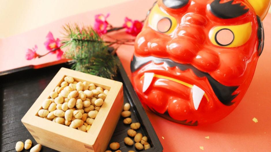 日本で唯一の「めがね弘法」としても知られる大智院で節分豆まき式開催!