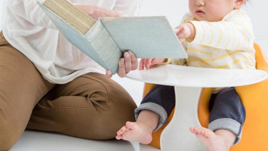 最上級の絵本の読み聞かせが体感できる!「READING FOR YOUR CHILDREN supported by NOYES」
