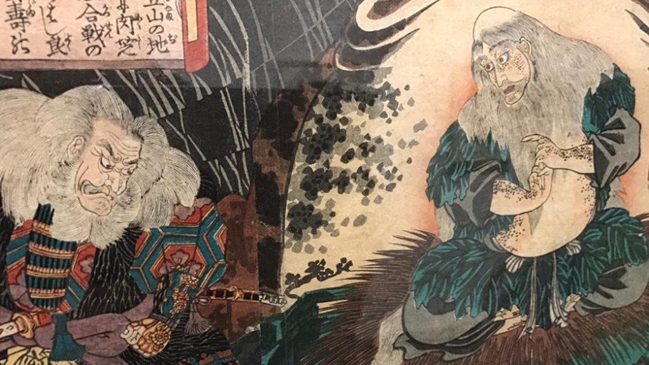 【レポート】特別展「挑む浮世絵 国芳から芳年へ」でマンガの原点を見た!?