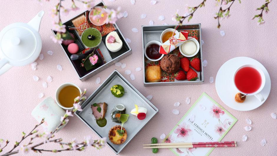 アフタヌーンティーに桜のお重はいかが?ストリングスホテルがお届けする、美しい日本の春