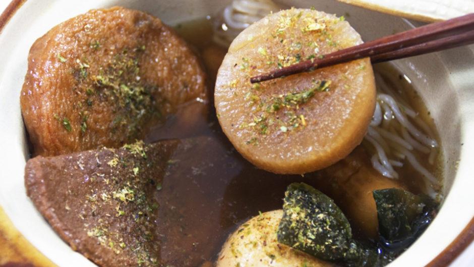 真っ黒スープのおでんを味わおう♪「静岡おでん祭2019」が開催