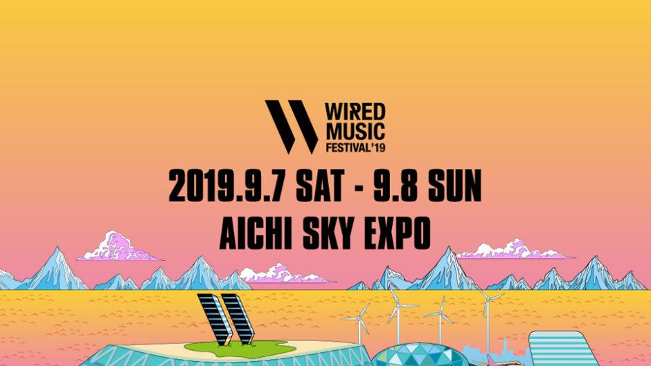 WIRED MUSIC FESTIVAL'19が開催!KYGO(カイゴ)・Wiz Khalifa(ウィズ・カリファ)が出演決定!