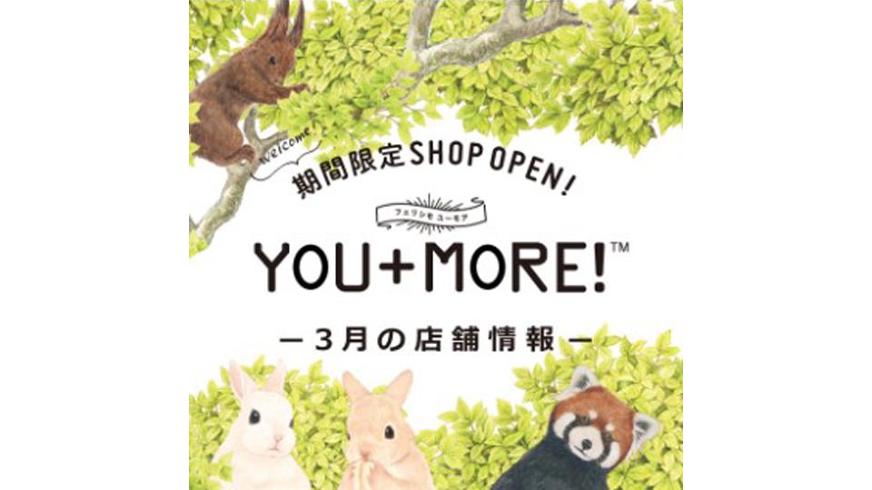 YOU+MORE!
