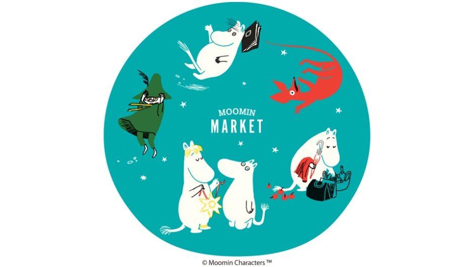 「ムーミンマーケット2020」名古屋パルコで開催!ムーミン屋敷や限定グッズも!