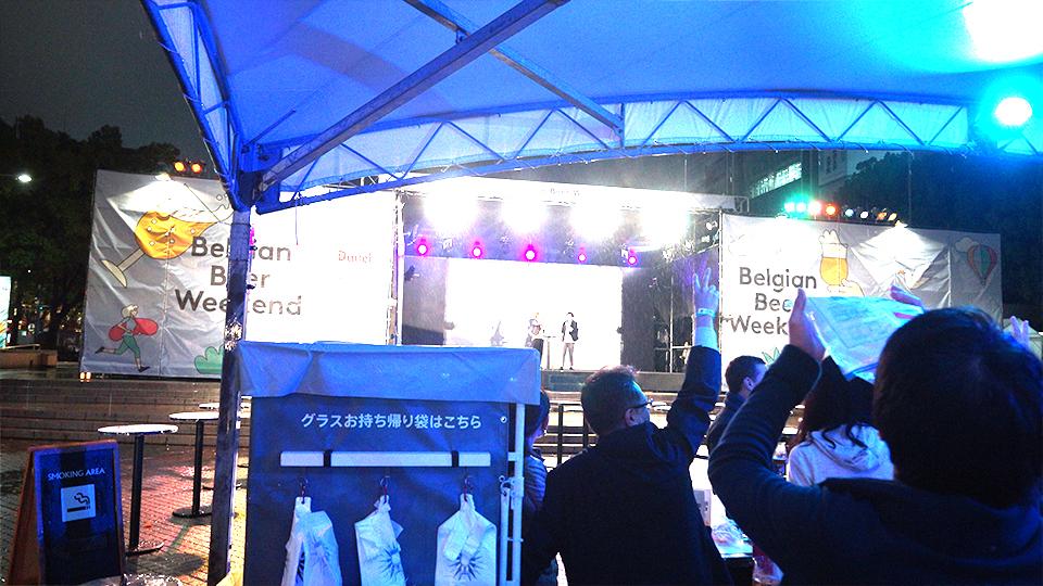 ベルギービールウィークエンド2019名古屋 初日レポ