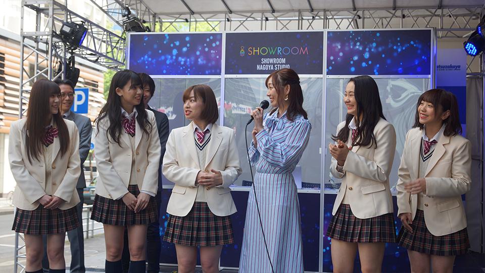 SHOWROOM NAGOYA STUDIO 記者会見