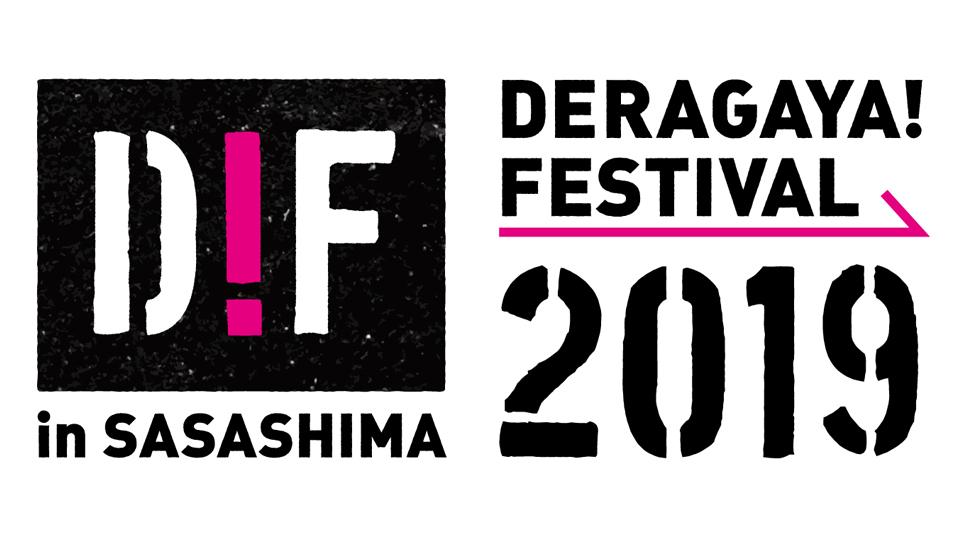 DERAGAYA! FESTIVAL 2019
