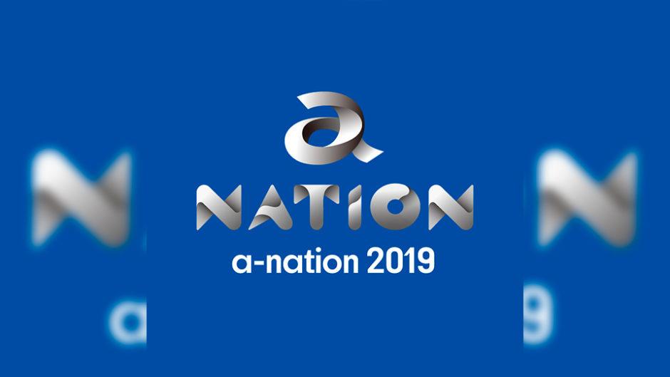 a-nation2019(エイ・ネーション)が開催決定!東海エリア会場は三重県ナガシマスパーランド!