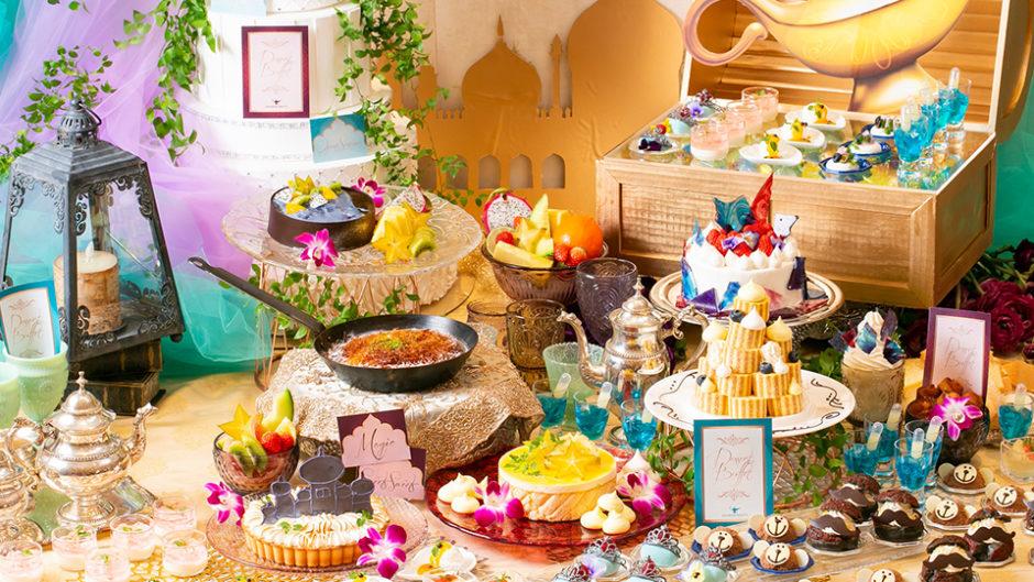 ケーキにカレーも!?「アラジンと魔法のランプ」のデザートブッフェ