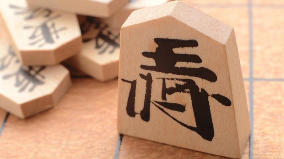 将棋日本シリーズ テーブルマークこども大会 静岡大会