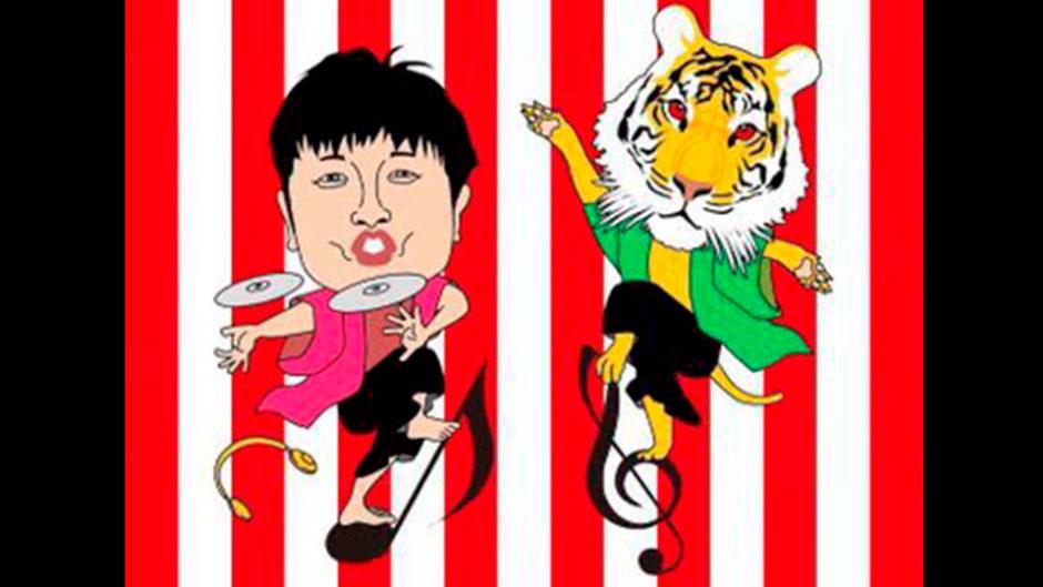 DJダイノジとISAACとジャイナゴが豊橋市「club KNOT」で開催!日程は8月19日(月)