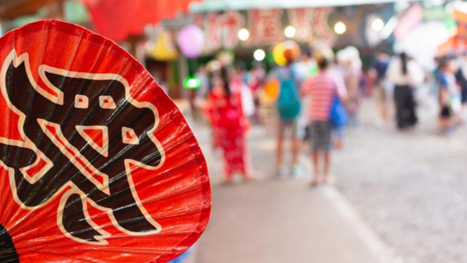 夏まで待てない☆おかげ横丁で「夏まちまつり」開催♪令和最初の夏まつりを楽しもう!
