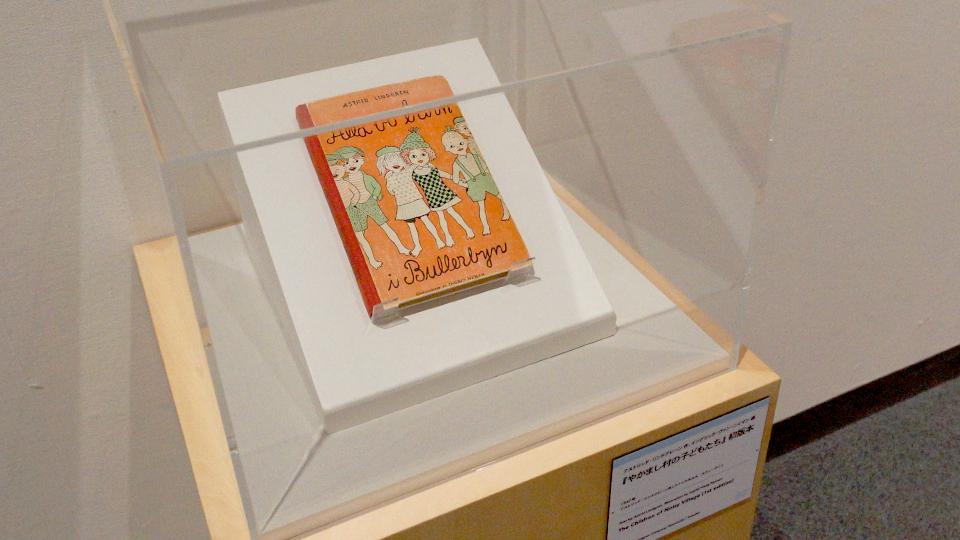 長くつ下のピッピ™の世界展 松坂屋美術館