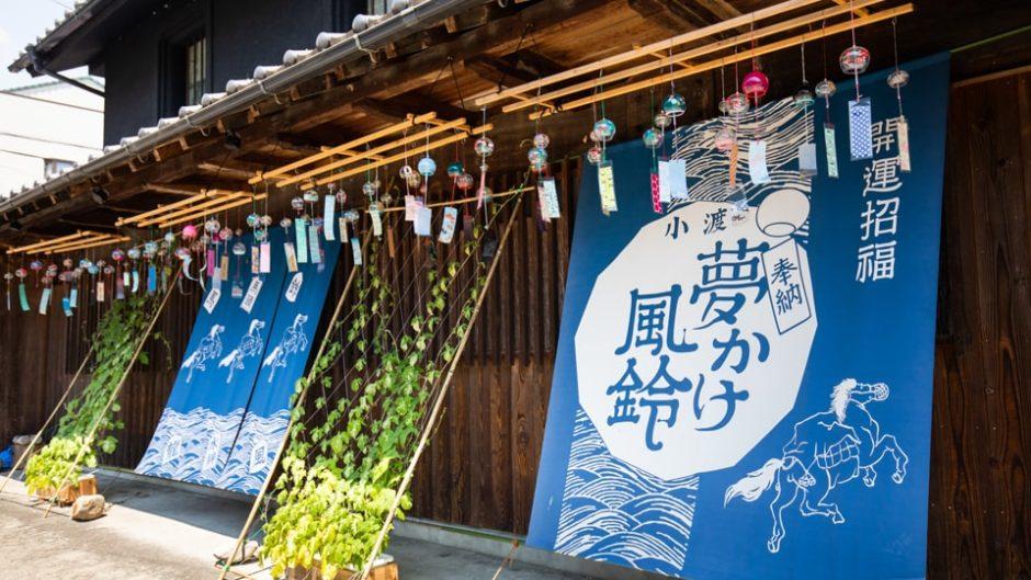 これぞ日本の夏。「小渡夢かけ風鈴」で日本の風情を楽しもう。