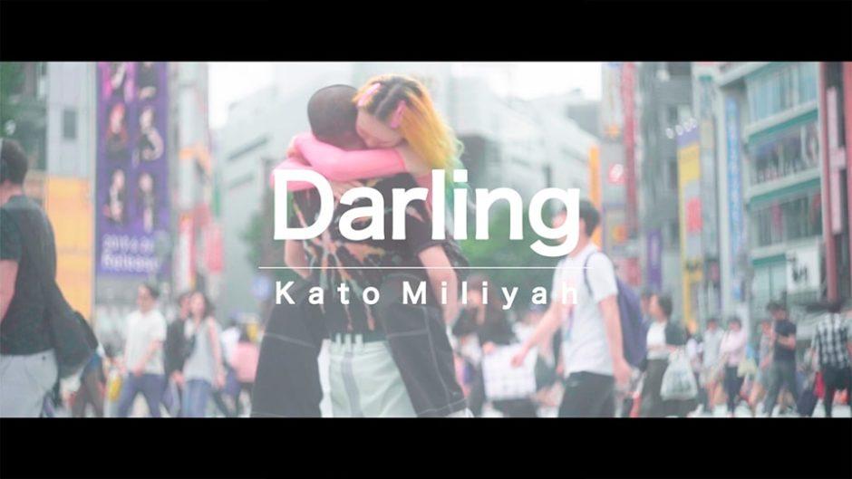 加藤ミリヤがデビュー15周年記念全国ツアーが開催!名古屋公演はダイアモンドホールだ!