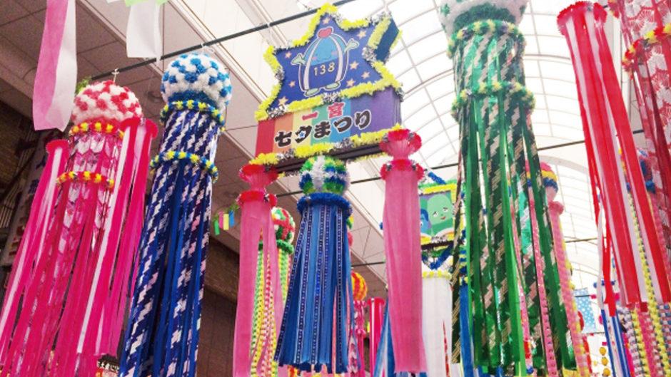 日本三大七夕まつりのひとつ 「第64回おりもの感謝祭 一宮七夕まつり」開催!