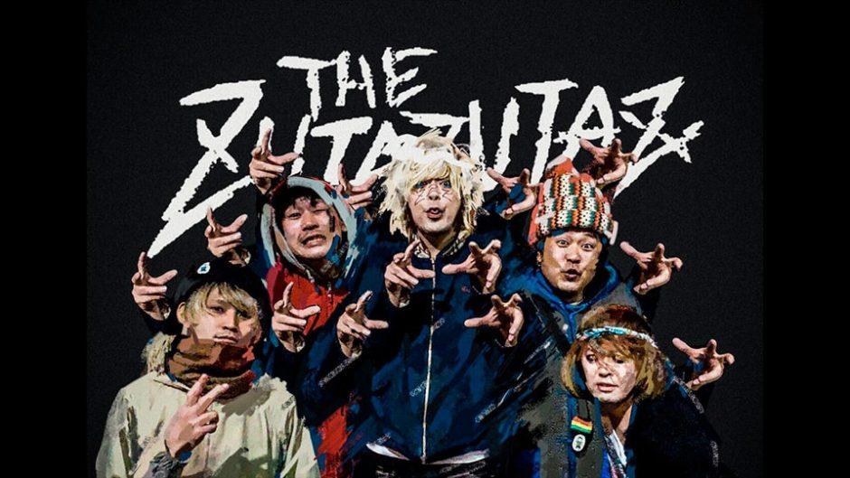 「ようこそ!オタクパーク」が開催!THE ZUTAZUTAZやポイズンラットが出演