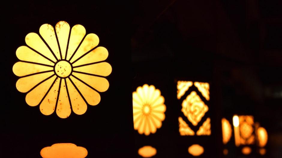 『令和』を灯ろうでお祝い!岩屋寺で「南知多 灯りフェスタ」開催