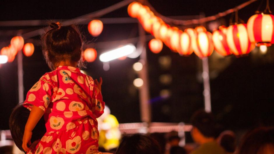 豊川市で夏祭り!8月初めは「第10回おいでん横丁」