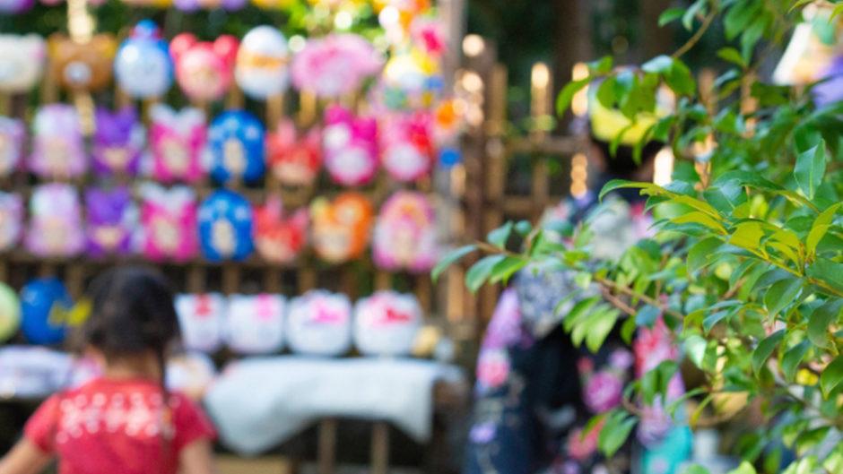 OKBふれあい会館で楽しい夏まつり!「ふれあいサマーフェスティバル2019」開催